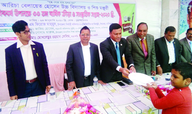MANIKGANJ: A F M Firoz Mahmud, UNO, Shibalaya Upazila distributing prizes among the winners of annual sports and cultural competition of Aricha Bilayet High School as Chief Guest on Thursday.