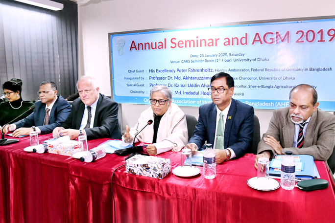 Annual AHFB Conference held at DU
