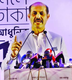Atiqul pledges a modern Dhaka