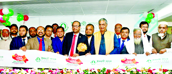 Md. Mahbub ul Alam, Managing Director of Islami Bank Bngladesh Limited, inaugurating its shifted Chawkbazar Branch to Khandakar Plaza in Chawkbazar in Cumilla on Saturday. Md. Mosharraf Hossain, SEVP, Md. Mahbub Alam, EVP of the bank and local elites were also present.