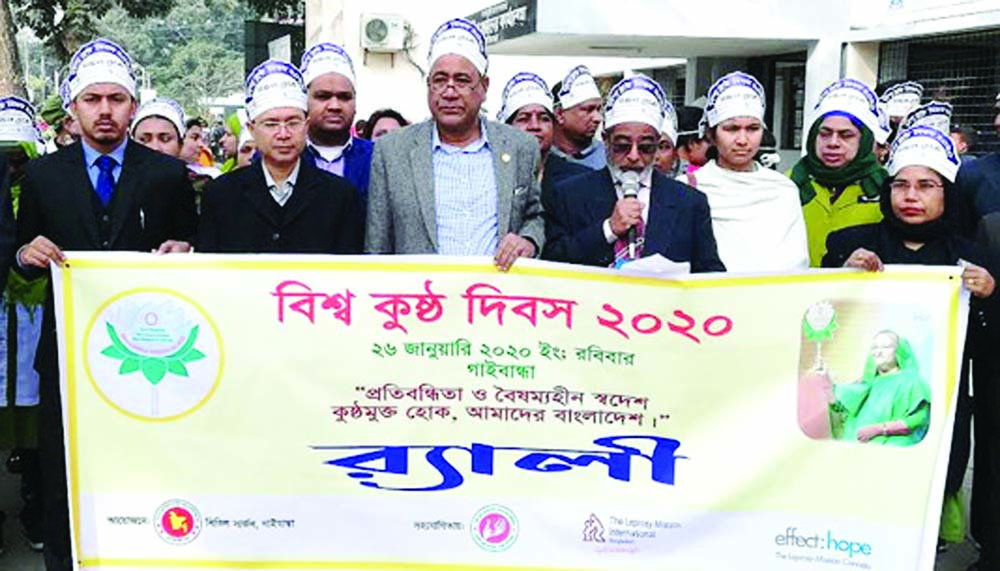 GAIBANDHA; Gaibandha Civil Service Office brought  out a rally in observance of the World Leprosy Day on Sunday.