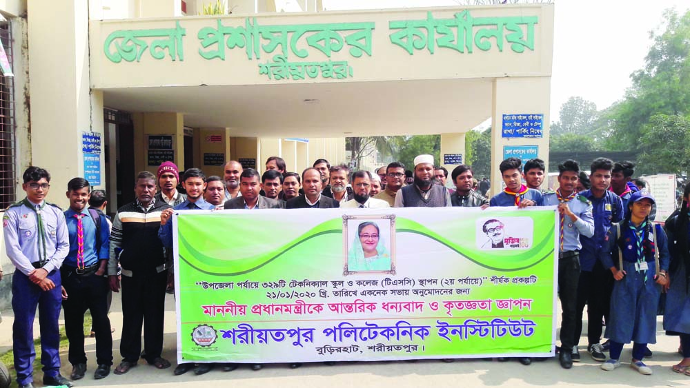 SHARIATPUR: Teachers, students and staff of Shariatpur Polytechnic  Institute  brought out a  rally  recently thanking Prime Minister  Sheikh Hasina for approving  new projects recently for establishing 329 polytechnic  school and college in Upazila level.