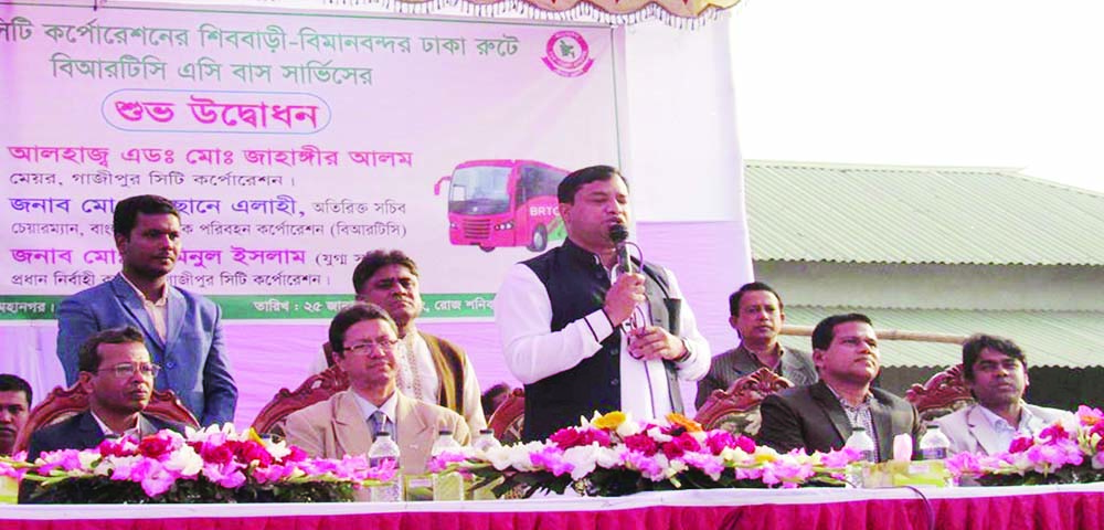 GAZIPUR: Adv Md Jahangir Alam, Mayor, Gazipur City Corporation spekaing at  the inaugural programme of BRTC AC Bus Service from Shibbari to Biman Bandar Road on Saturday.