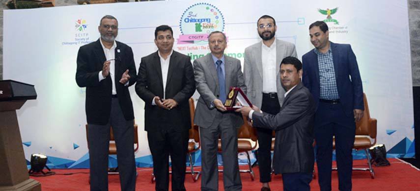 Mahbubul Alam, President, Chattogram Chamber of Commerce and Industry distributing crest among the participants at the  concluding programme of  3rd IT Fair on Monday.