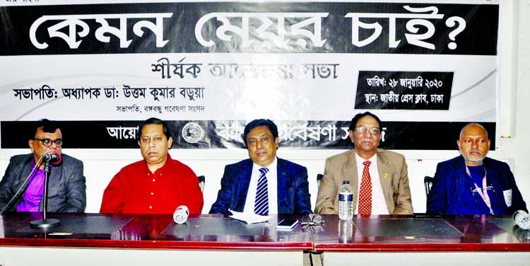 President of  'Bangabandhu Gabeshona Sangsad' Prof Dr. Uttam Kumar Barua, among others, at a discussion on 'How Mayor We Want' organised by the sangsad at the Jatiya Press Club on Tuesday.