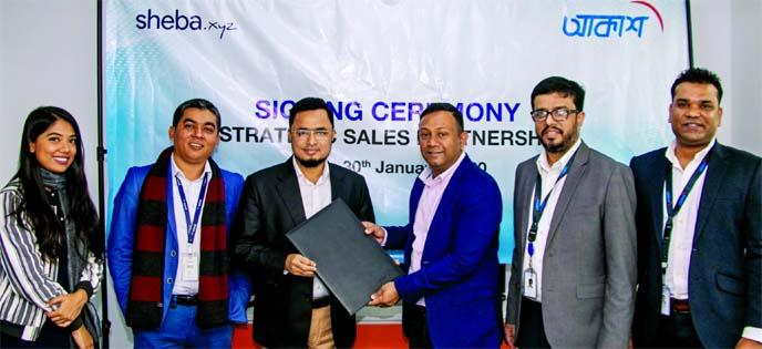 AKASH DTH, sheba.xyz and EasyTrax in strategic partnership