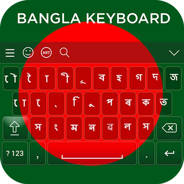 Easy Rules to Use Bangla Keyboard
