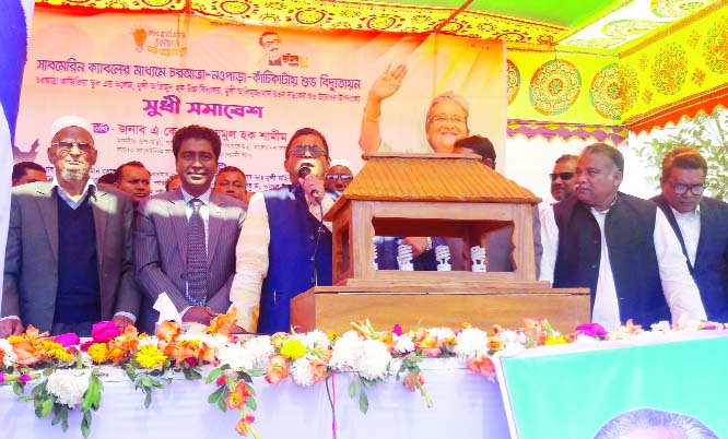 SHARIATPUR:  Deputy Minister for Water Resources AKM Enamul Haque Shamim MP addressing the inaugural programme of power connections at Charmatra and Noapara Union in Noria Upazila as Chief Guest on Saturday.