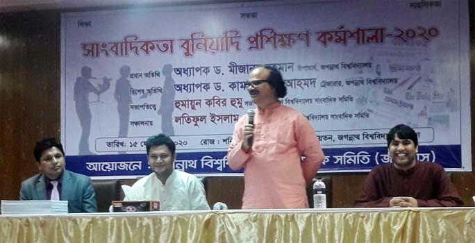 JnU workshop on journalism
