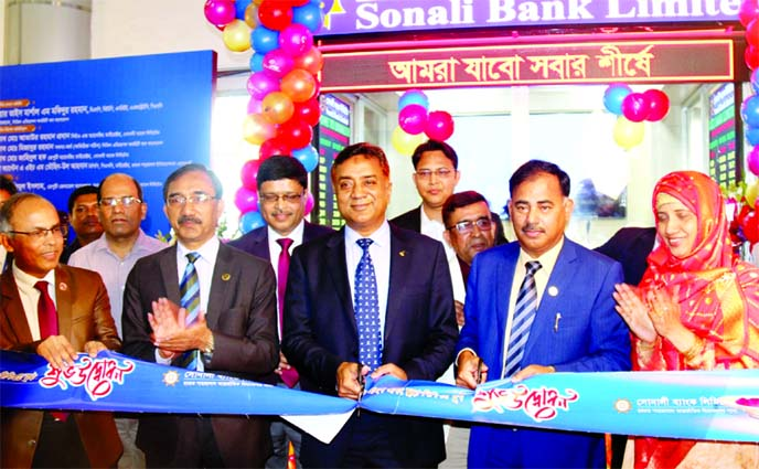Air Vice Marshal M Mofidur Rahman, Chairman of the Civil Aviation Authority of Bangladesh and Md Ataur Rahman Prodhan, CEO and Managing Director of Sonali Bank Limited, inagurating overstay fees receving and Money Exchange Booth at Hajrat Shahjalal International Airport premises on Sunday. Md. Zahidul Haque, Deputy Managing Director of the bank, was also present.