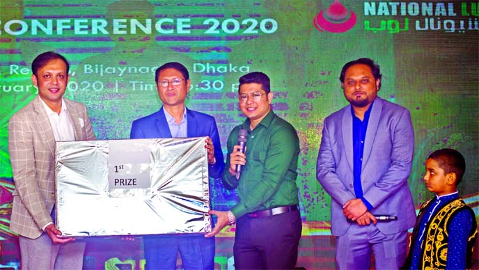 LUB's annual dealer's confce held