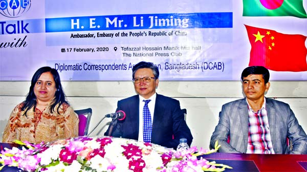Chinese Ambassador to Bangladesh Li Jiming speaking at 'Meet The Press' organised by Diplomatic Correspondent Association of Bangladesh at Tafazzal Hossain Manik Mia Hall of the Jatiya Press Club on Monday.