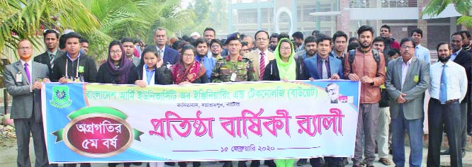 BARAIGRAM (Natore):  A rally was brought out by Bangladesh Army University of Engineering and Technology (BAUET) in  Baraigram Upazila  marking the 5th founding anniversary  of the organisation on Saturday.