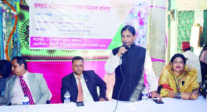 BARISHAL :  Md Harichhur Rahman, Mayor ,  Gournadi Pourashava  speaking at an awareness  workshop to prevent spreading and use  of fake currency notes held at Hari Mandir premises of Gournadi Municipal Town on Sunday.