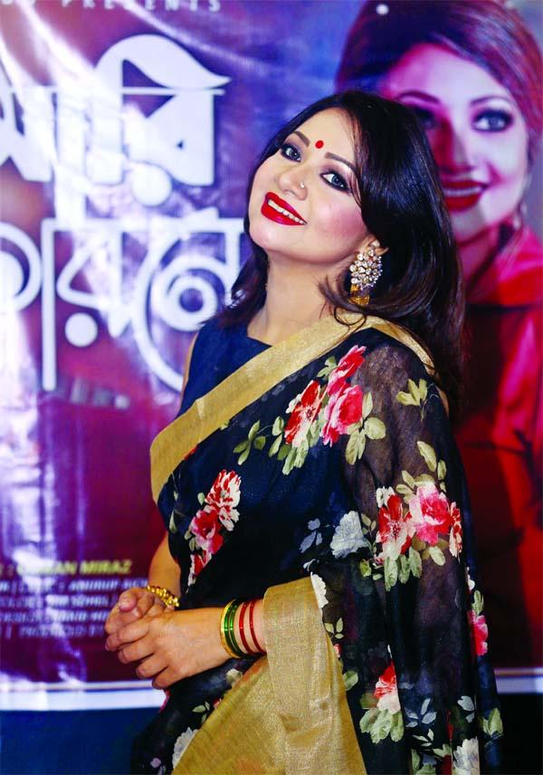Ankhi's new song Tomar-e Karoney