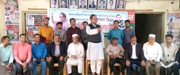 Engineer Belayet Hossain speaking at a protest meeting  demanding release of BNP  Chairperson Begum Khaleda Zia organised by BNP, Chattogram Uttar District Unit on Saturday.