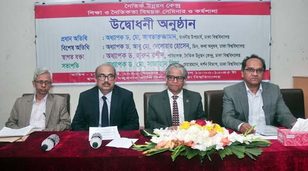 Seminar, workshop on morality at DU