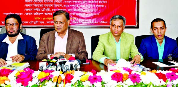 Information Minister Dr. Hasan Mahmud, among others, at a discussion organised on the occasion of the fifth founding anniversary of Dhaka Journalists Association at the Jatiya Press Club on Wednesday.