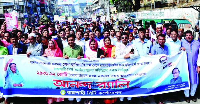 RAJSHAHI: Rajshahi City Corporation (RCC) brought out a victory rally yesterday welcoming   allotment of Tk  2931.62 cr  for  development of different  projects by  Executive Committee of the National Economic Council (Ecnec) for RCC recently .