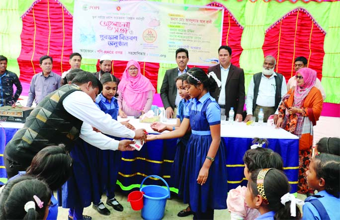 FULBARIA (Mymensingh): Hand washing campaign  was launched among the school children at Fulbaria Upazila organised by POPI, an NGO on Sunday.
