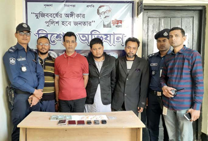 Four Yaba trades were arrested from Fatikchhari Upazila recently.