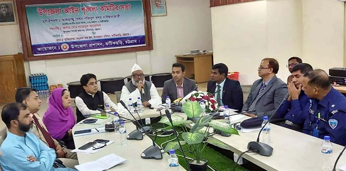 The monthly coordination meeting of Fatikchhari Upazila Law and Order Committee was held at  Muktijoddah Jahurul Huq Hall Room recently.