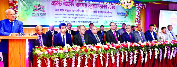 Professor Md. Nazmul Hassan, Chairman of Islami Bank Bangladesh Limited, speaking at the 'Business Development Conference of Agent Banking and workshop on Prevention of Money Laundering and Combating Financing of Terrorism' organized by Rajshahi Zone at a local convention hall on Wednesday. Md. Mahbub ul Alam, CEO along with other senior officials of the bank were also present.