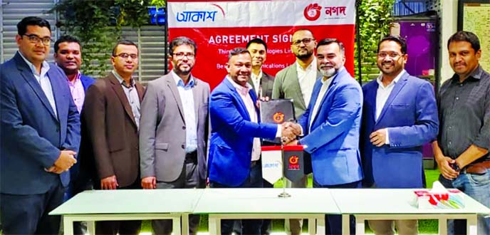 AKASHDTH signs agreement with Nagad