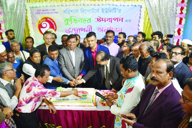 BARISHAL:  The 20th founding anniversary of Barishal Reporters' Unity was observed at its office on Tuesday.