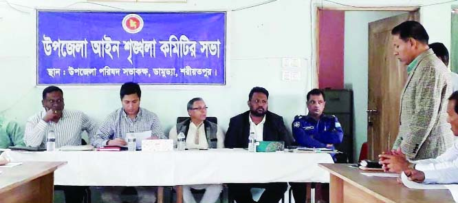 DAMUDYA (Shariatpur): The monthly  meeting of law and order committee was held at Officers' Club in  Damudya Upazila yesterday. Alamgir Hossain, Chairman, Upazila Parishad was present as Chief Guest  and Murtaza Al- Moid, UNO presided over the programme.