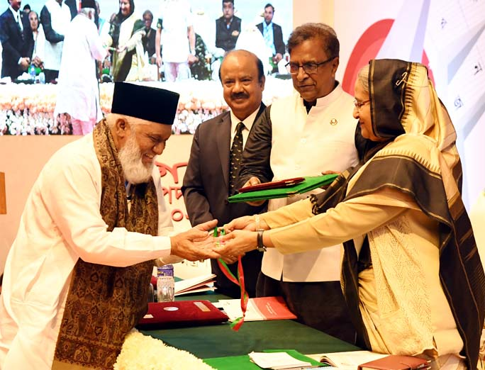 Reputed businessman of  Chattogram and  Chairman of PHP Family Alhaj Sufi Mizanur Rahman receiving  Ekusey Padak  for his outstanding contributions on social works   from the Prime Minister Sheikh Hasina at Osmani Memorial Auditorium in Dhaka  yesterday.