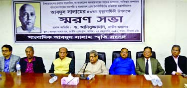National Professor Dr. Anisuzzaman speaking at the commemorative meeting marking the 43rd death anniversary of former Editor of The Bangladesh Observer and Founder Director General of Bangladesh Press Institute Abdus Salam organised by Sangbadik Abdus Salam Smrity Sangsad at the Jatiya Press Club on Saturday. Editor of The New Nation A. M. Mufazzal along with other distinguished persons was present on the occasion.