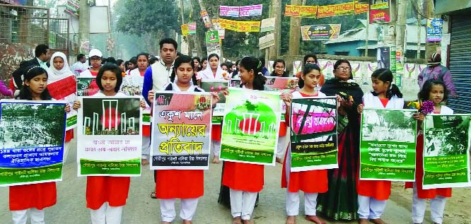 GOURIPUR (Mymensingh): Different social and  cultural organisations brought out a rally in observance  of the International Mother Language Day on Friday.