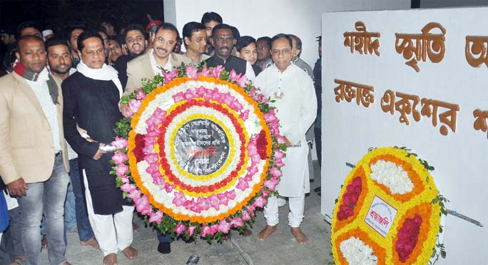 Amar Ekushey observed