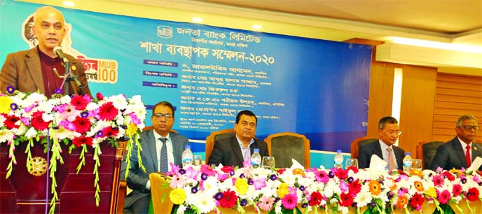 Dr. Jamaluddin Ahmed, Chairman of Janata Bank Limited, speaking at the 'Branch Managers Conference of Dhaka South Divisional Office at a hotel in the city on Thursday. Md. Abdus Salam Azad, CEO, Md. Zikrul Hoque, DMD and AKM Shariat Ullah, CFO of bank, were also present.