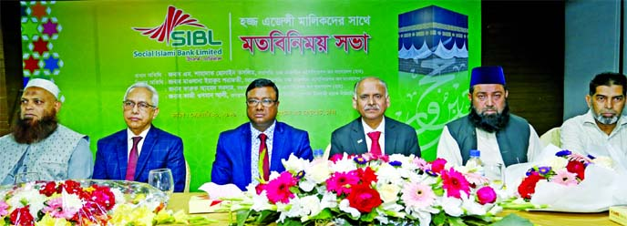 Quazi Osman Ali, CEO of Social Islami Bank Limited, presiding over a discussion meeting with the members of Hajj Agencies Association of Bangladesh (HAAB) at a city hotel in the city recently to ease the banking service among the Hajj Pilgrims. M. Shahadat Hossain, President, Moulana Yaqub Shorafati, Senior Vice President and Faruk Ahmed Sarder, Secretary General of HAAB, Md. Mazharul H. Bhuiyan, Secretary General of Association of Travel Agents of Bangladesh (ATAB), and other senior officials of the bank were also present.