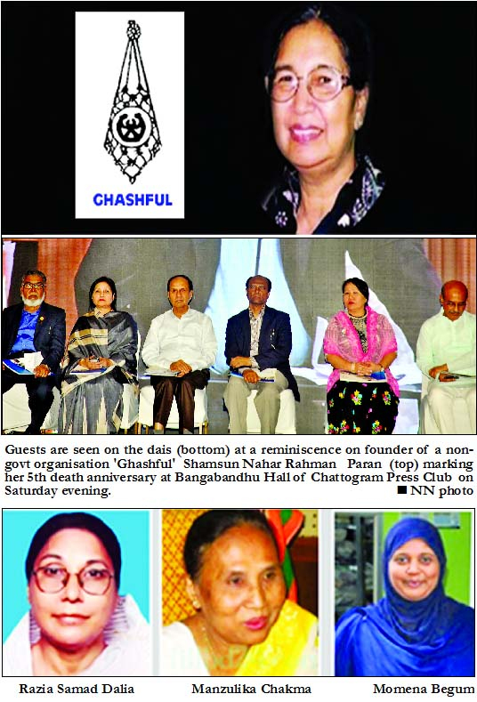 Reminiscence of Ghashful founder recalled in Ctg