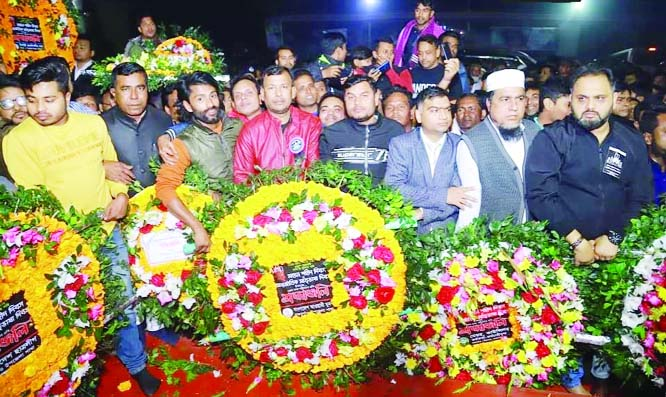 GAFARGAON (Mymensingh): Political leaders and different organisations paid tributes  to the Shaheed Minar  located in the house of Abdul Jabbar at Pachua on Thursday .