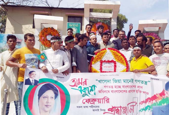 BNP and its front organisation of Satkania  Upazila and Pourashava  Unit placing wreaths at the Shaheed Minar marking the International Mother Language Day on Friday.