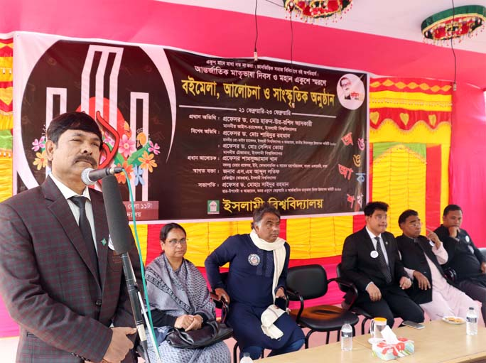 Member of the University Grants Commission Dr Dil Afroja Begum and the Vice Chancellor of the Barishal University Prof Dr Mohammad Sadekul Arefin are seen at a program at the university to mark the Barishal University Day on Saturday.