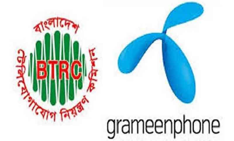 GP gets 3 months to pay Tk 1,000 crore more to BTRC