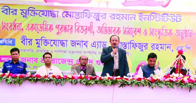 FULBARI(Dinajpur): Chairman of the Parliamentary Standing Committee on the Ministry of Primary and Mass Education  Mustafizur Rahman Fizar MP speaking at  the reception,  programme, prize giving ceremony and guardians' gathering of Mustafizur Rahman Institute at Fulbari Upazila as Chief Guest  on Sunday.