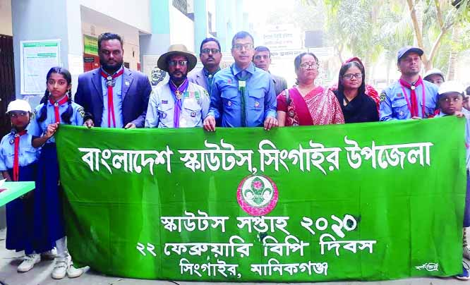 MANIKGANJ: Leaders of  Bangladesh Scouts , Singair Upazila Unit brought out a rally  from Upazila Parishad premises on the occasion of the Scouts Week recently.