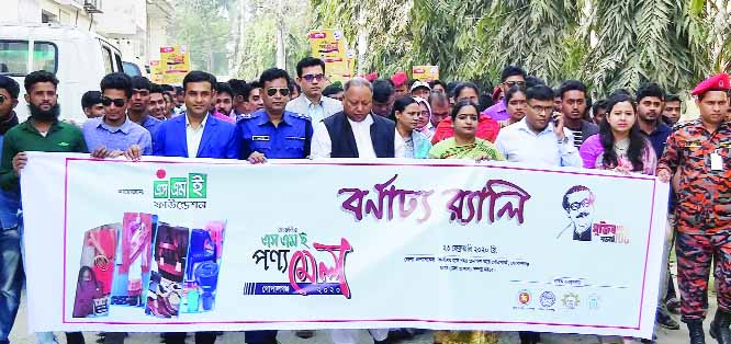 GOPALGANJ:  A rally was brought out marking the SME Fair jointly organised by  SME Foundation and District Administration  from DC office Gopalganj on Sunday.