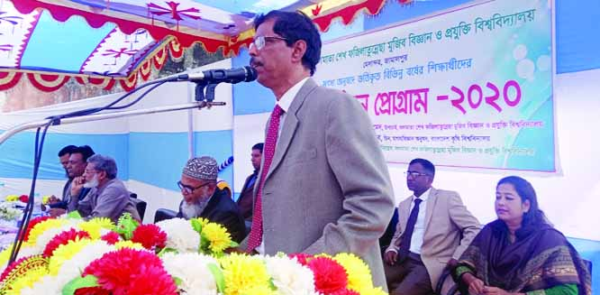 JAMALPUR:  Dr Shamsuddin Ahmed, VC, Bangamata Sheikh Fazilatunnessa Mujib Science and Technology University in Melandah Upazila speaking at the first orientation programme  of Fisheries Department  as Chief Guest on Sunday .