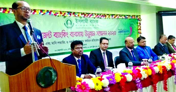 Mohammed Monirul Moula, AMD of Islami Bank Bangladesh Limited, speaking at the 'Agent Banking Business Development Conference and workshop on Prevention of Money Laundering and Terrorist Financing' organised by Khulna Zone at a local hall of the city on Sunday. Abu Reza Md. Yeahia, DMD, Md. Abdus Salam, Head of Khulna Zone and Managers of 22 Branches were also present.