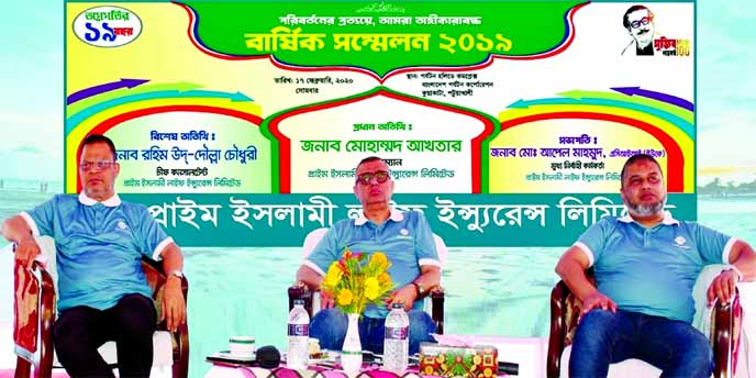 Mohammad Akhter, Chairman of Prime Islami Life Insurance Limited (PILIL), presiding over its Annual Conference-2019 at a hotel in Kuakata in Patuakhali recently. Md. Apel Mahmud, CEO, Rahim Uddaulah Chowdhury, Chief Consultant, Directors and Senior Executives of the company were also present.