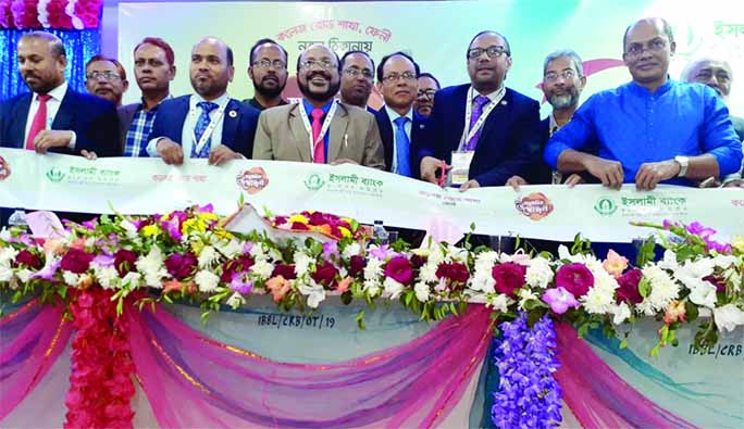 FENI: The opening ceremony of the College Road  branch of Islami  Bank Bangladesh Ltd  was held recently. Among others,  Mahbub -ul- Alam, Managing Director  of the Bank was present as Chief Guest.