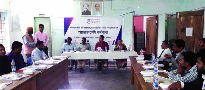 DAMUDYA (Shariatpur): An  advocacy workshop  with service givers of migrants and stakeholders  was held at  Protasha Office in Damudya Upazila organsied by brac yesterday.