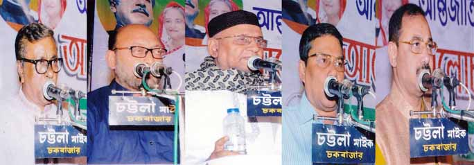 CCC Mayor A J M Nasir Uddin speaking at a discussion meeting marking the International Mother Language Day organised by Chakbazar Awami League recently.